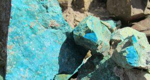 انواع سنگ خام فیروزه